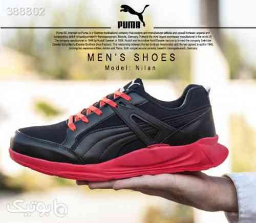 https://botick.com/product/388802-کفش-مردانه-Puma-مدل-Nilan(قرمز)