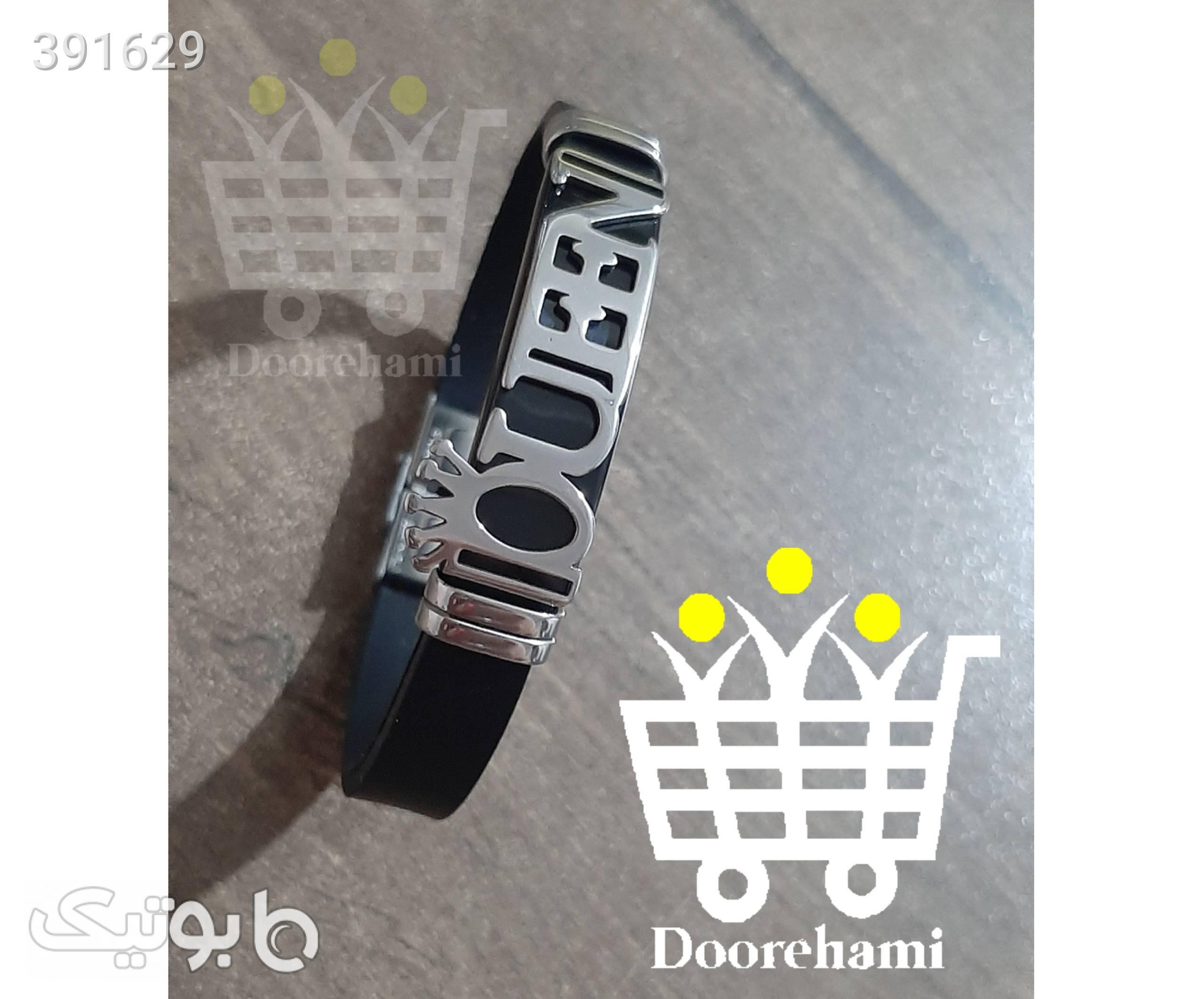 دستبند کوئین مشکی دستبند و پابند