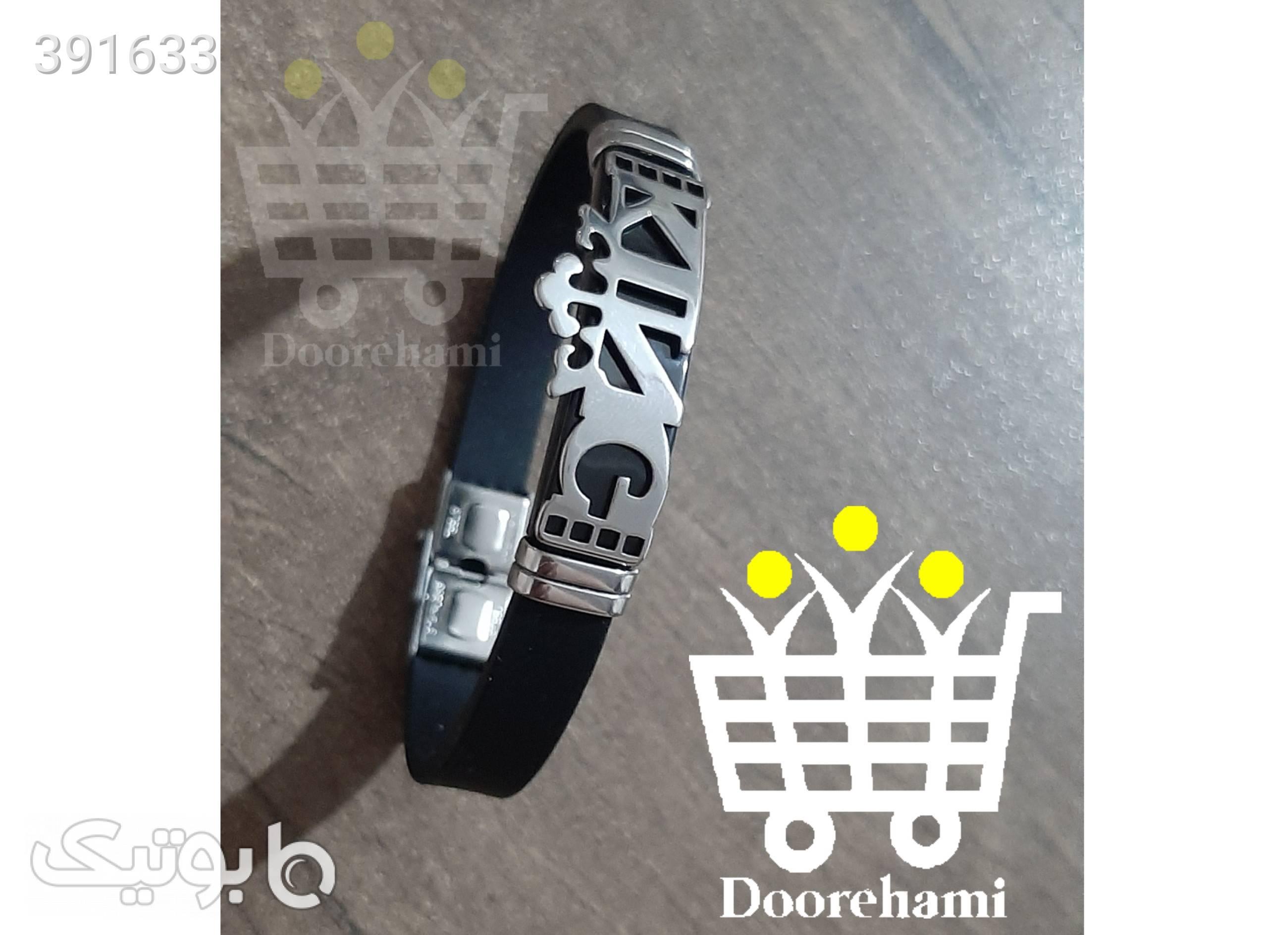 دستبند king مشکی دستبند و پابند