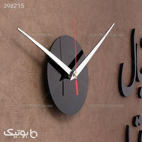 ساعت دیواری طرح چکامه مشکی ساعت