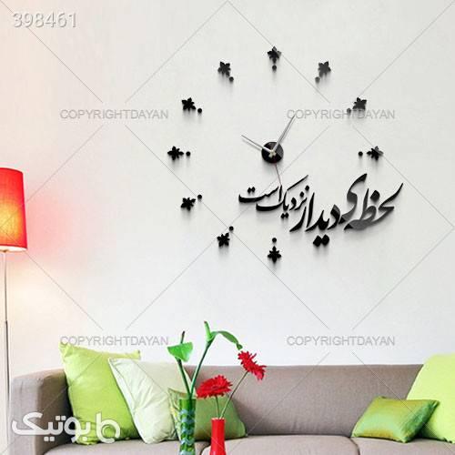 ساعت دیواری هارمونی(مشکی) مشکی ساعت