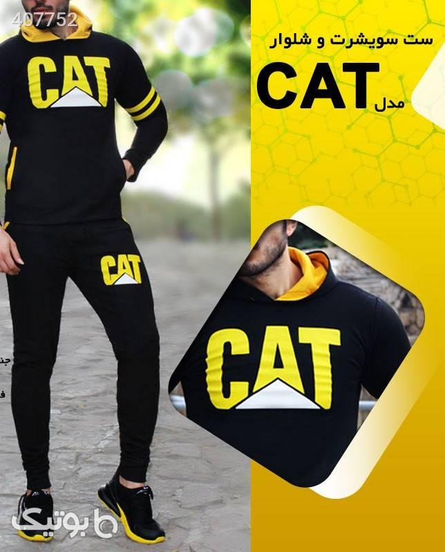 ست سویشرت و شلوار cat مشکی ست ورزشی مردانه
