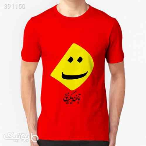 https://botick.com/product/391150-تیشرت-یقه-گرد-طرح-تو-بخند