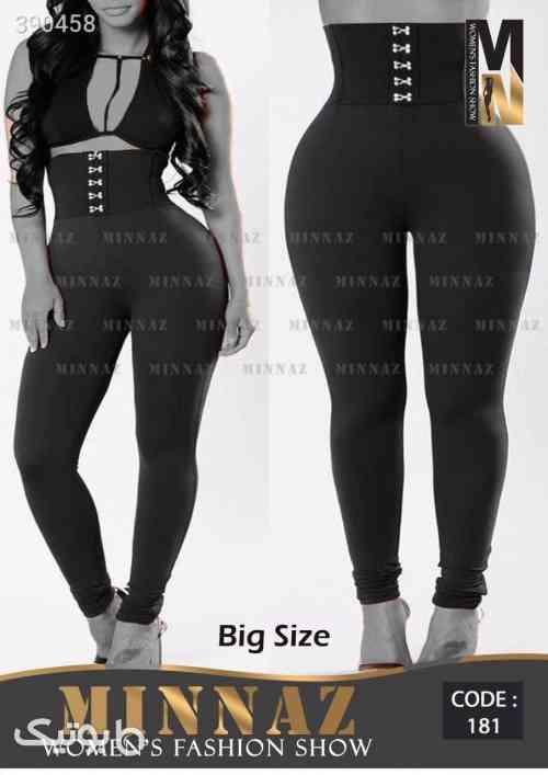 https://botick.com/product/390458-لگ-تک-کمرگنی-قزن-دار-سایز-بزرگ-زنانه