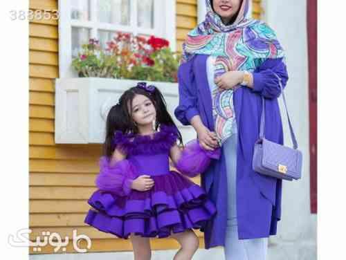 ست مادر دختری سبز 98 2020