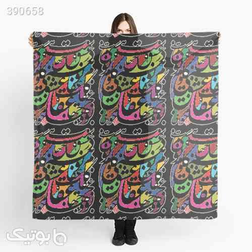 https://botick.com/product/390658-روسری-طرح-رنیوم-