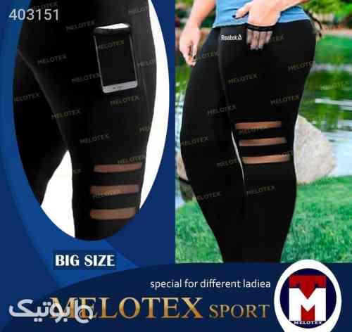 https://botick.com/product/403151-لگ-تک-سایز-بزرگ-جیب-دار-