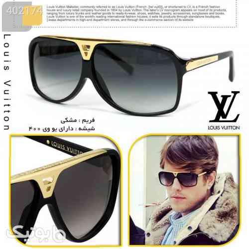 https://botick.com/product/402174-عینک-آفتابی-louis