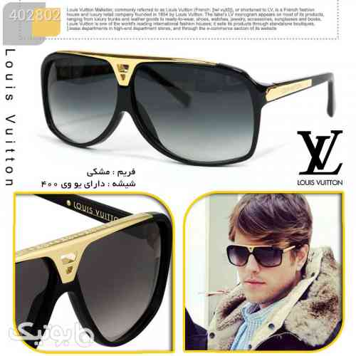 https://botick.com/product/402802-عينك-لوییس-ویتون-Louis-vuitton