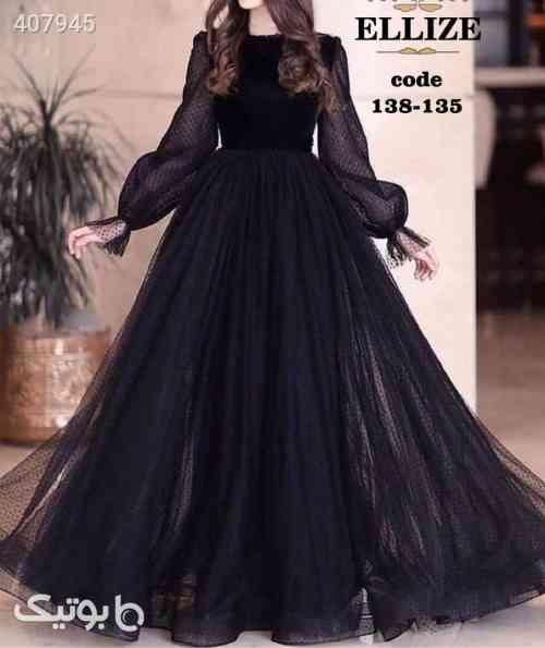 https://botick.com/product/407945-لباس-مجلسی-الیزه