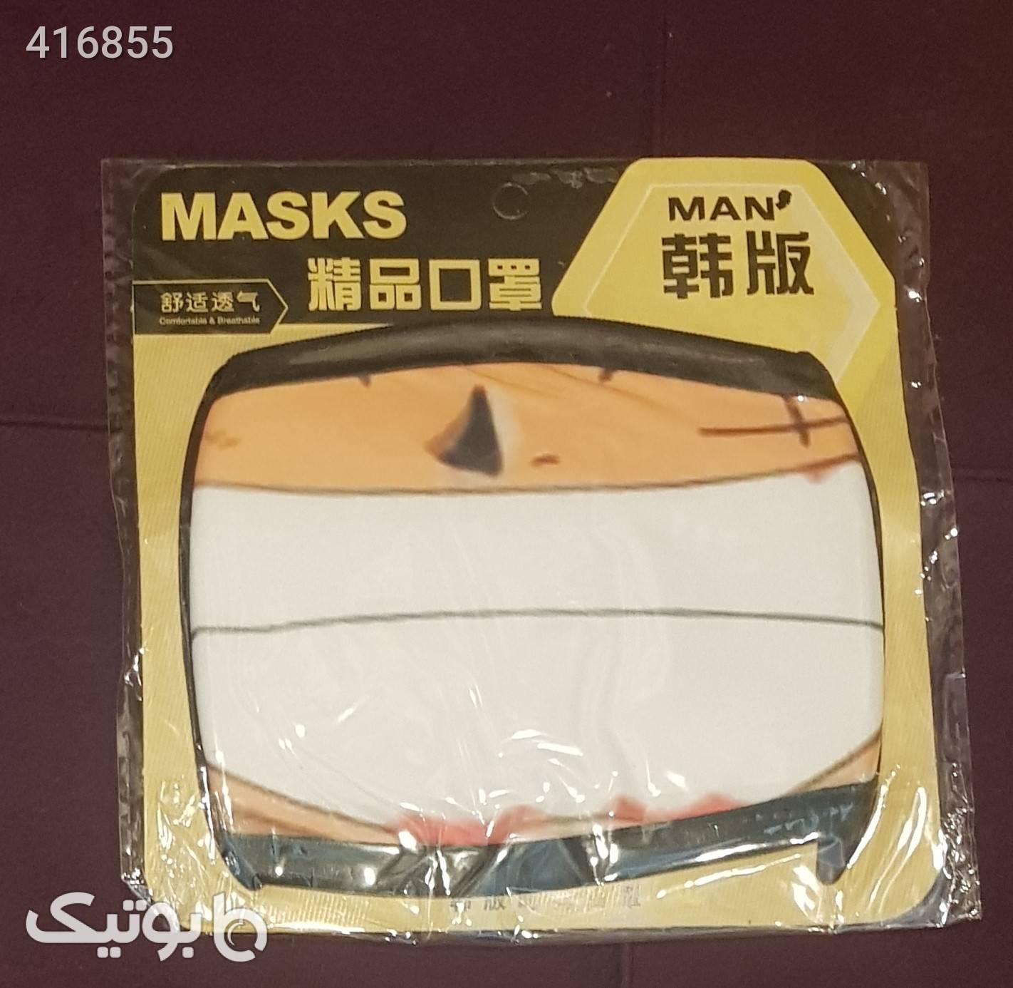 ماسک طرح دار جدید زرد بهداشت و مراقبت بدن