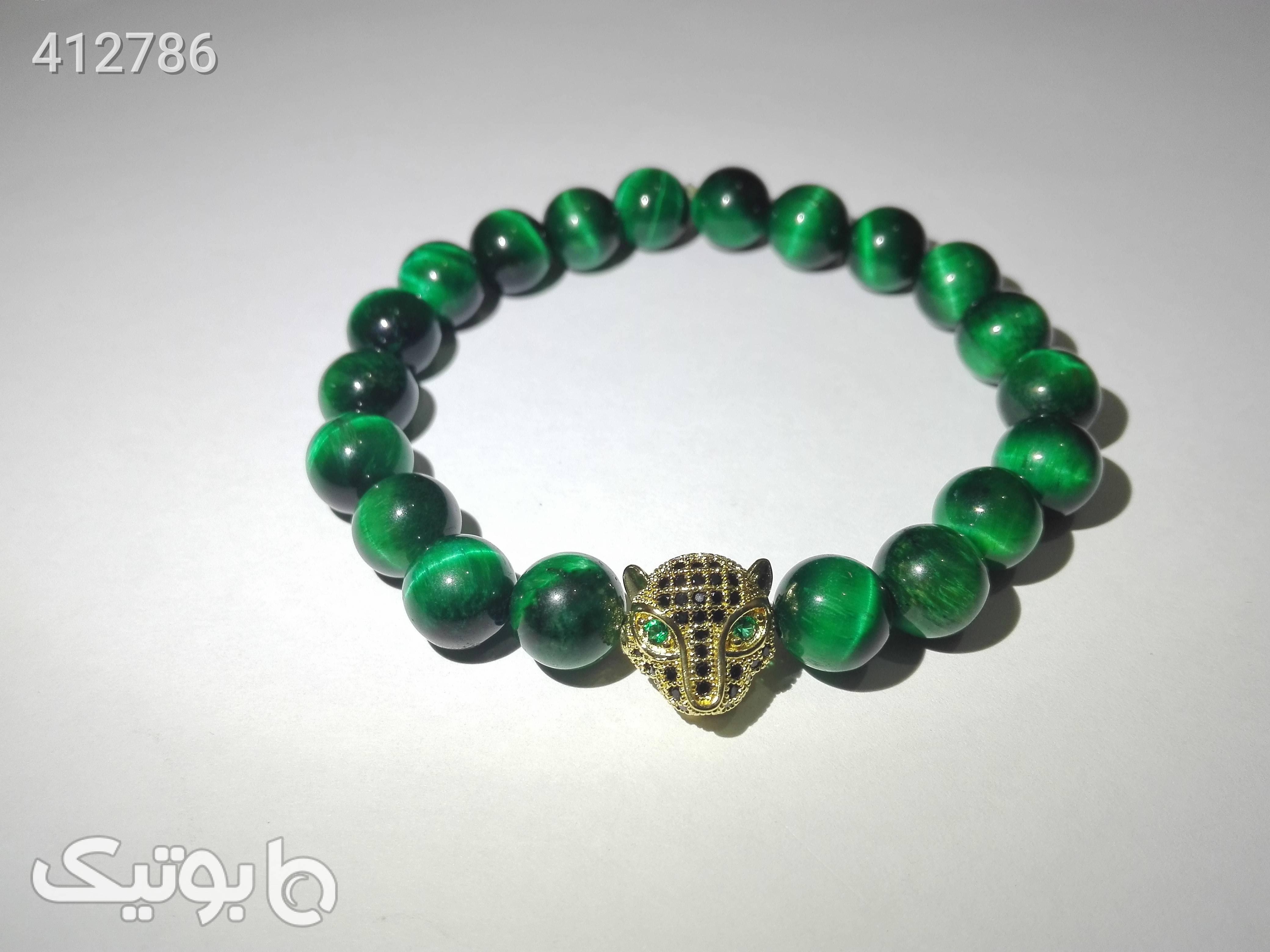 دستبند سنگی ببر سبز دستبند و پابند