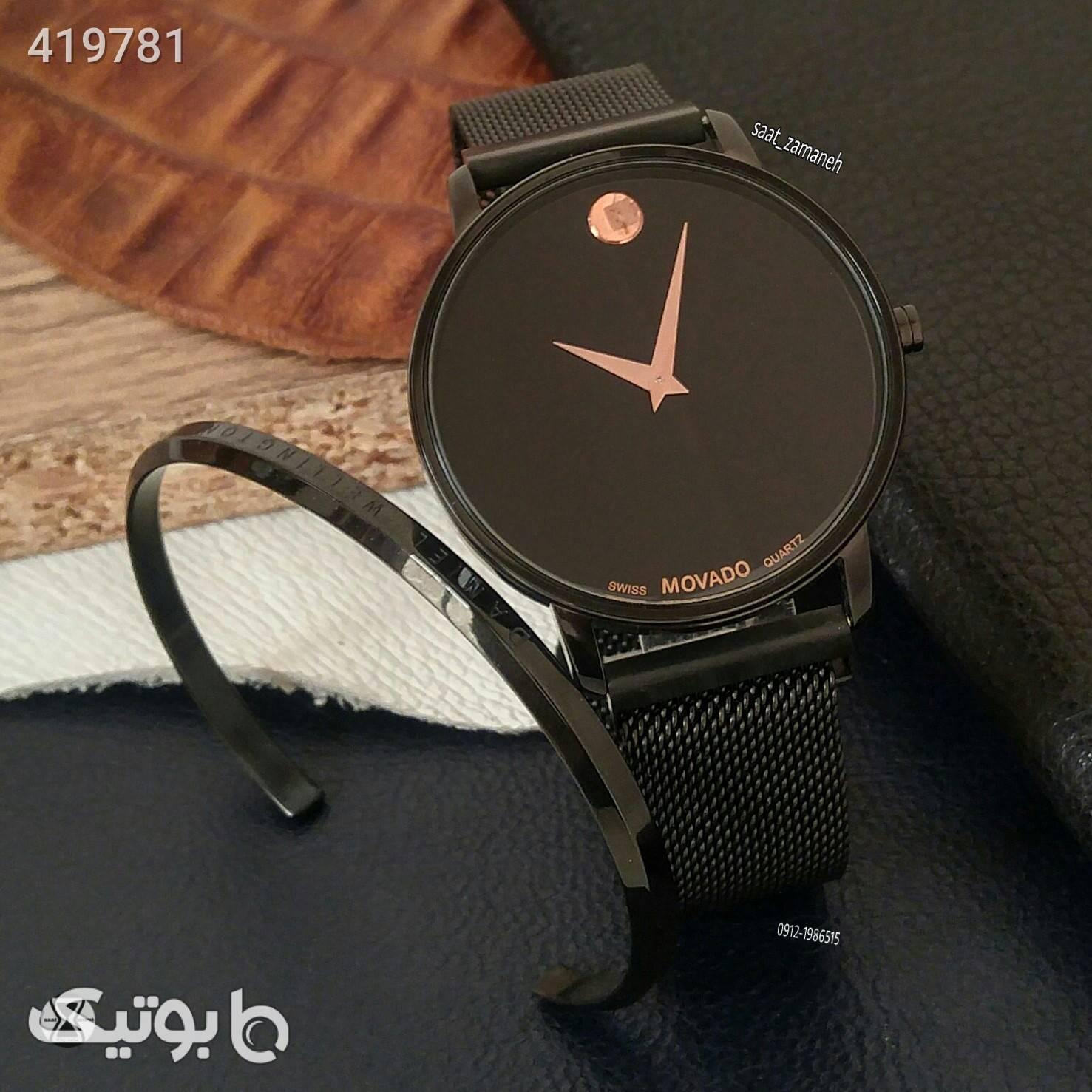 MOVADO ست زنانه/مردانه مشکی ساعت