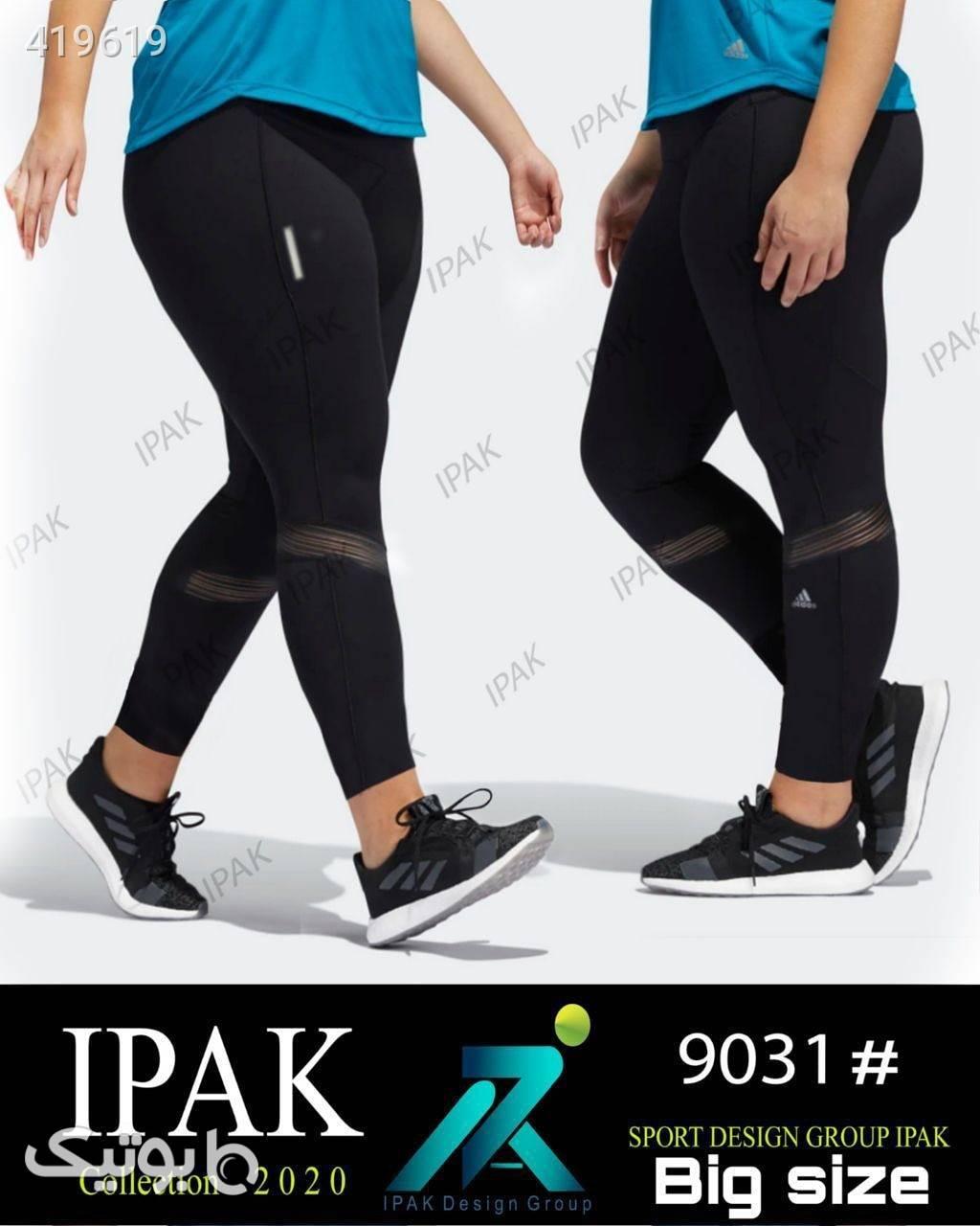 لگ سایز بزرگ اورجینالی  کد  ۹۰۳۱ مشکی شلوار زنانه