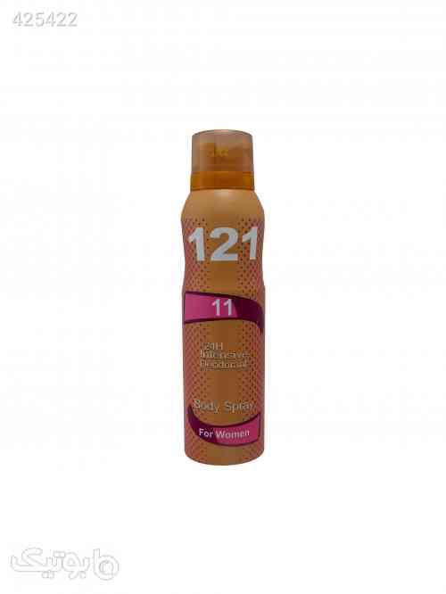 https://botick.com/product/425422-اسپری-خوشبو-کننده-بدن-زنانه-121-مدل-212-حجم-150-ml