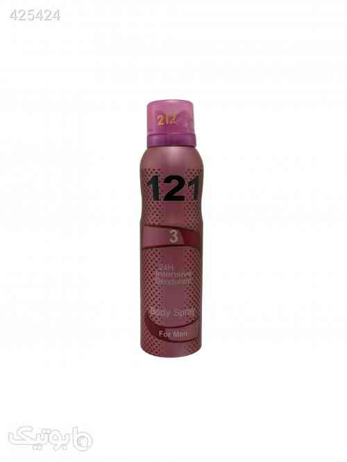 https://botick.com/product/425424-اسپری-خوشبو-کننده-بدن-مردانه-121-مدل-212-حجم-150-ml