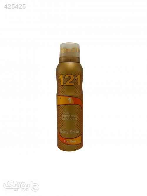 https://botick.com/product/425425-اسپری-خوشبو-کننده-بدن-مردانه-121-مدل-TERRE-D-Hermes-حجم-150-ml