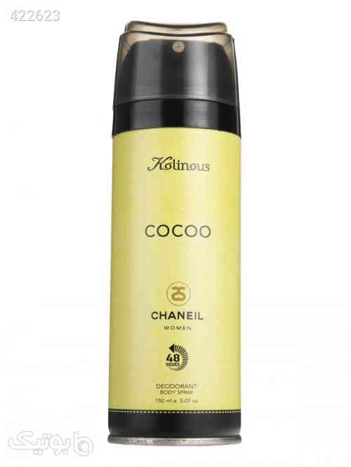 https://botick.com/product/422623-اسپری-زنانه-کلینوس-مدل-Cocoo-حجم-150-میلی-لیتر