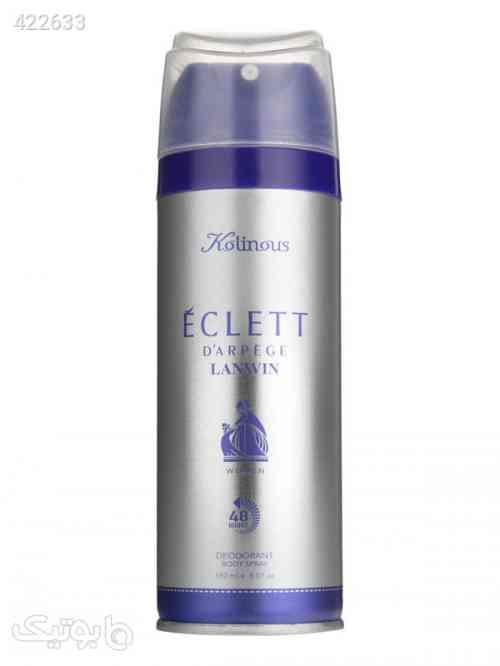 https://botick.com/product/422633-اسپری-زنانه-کلینوس-مدل-Eclett-حجم-150-میلی-لیتر