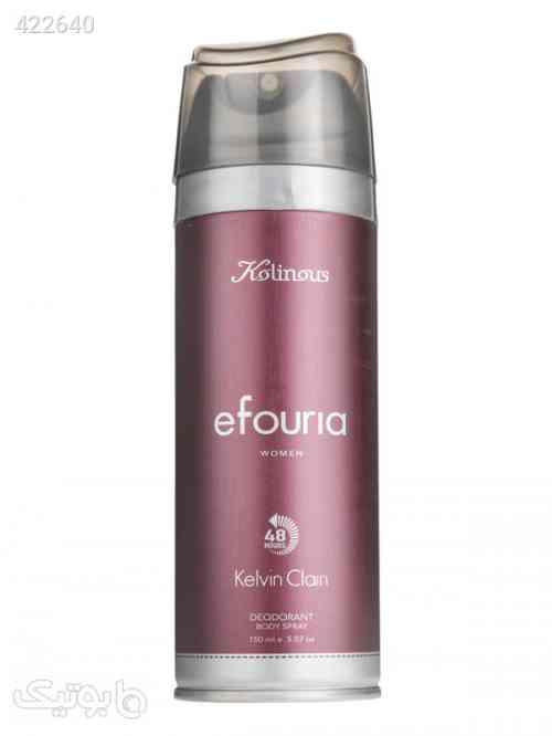 https://botick.com/product/422640-اسپری-زنانه-کلینوس-مدل-Efouria-حجم-150-میلی-لیتر