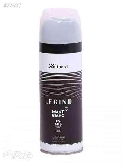 https://botick.com/product/422637-اسپری-مردانه-کلینوس-مدل-LEGIND-MANT-BIANC-حجم-150-میلی-لیتر