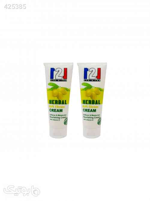 https://botick.com/product/425385-کرم-مرطوب-کننده-121-مدل-Olive-Oil-حجم-75-ml-مجموعه-2-عددی