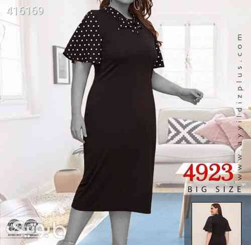 https://botick.com/product/416169-پیراهن-سایز-بزرگ-آییلدیز