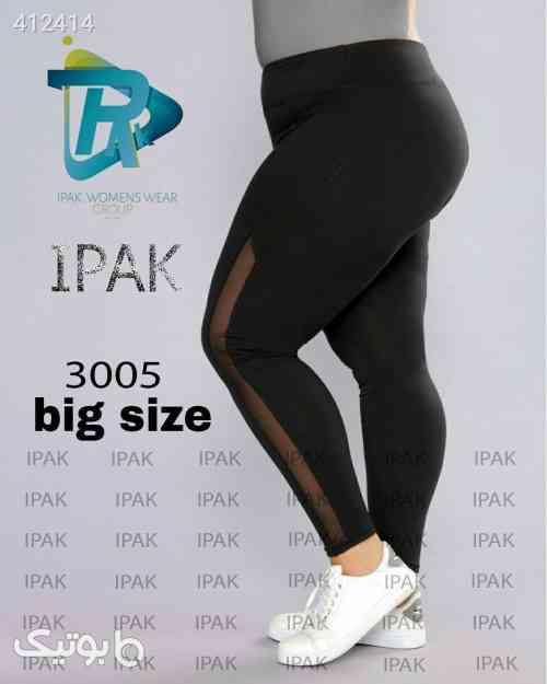 https://botick.com/product/412414-لگ-سایز-بزرگ-کد-3005-جنس-پنبه-لاکرا