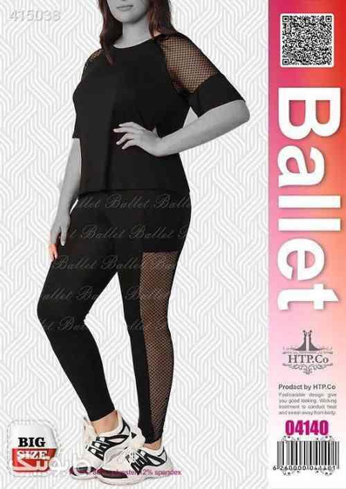 https://botick.com/product/415038-ست-بلوز-شلوار-سایز-بزرگ-جدید-زنانه