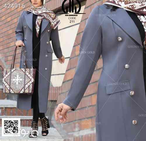https://botick.com/product/424916-ست-مانتو-و-کیف-روسری-ارتمیس-جدید