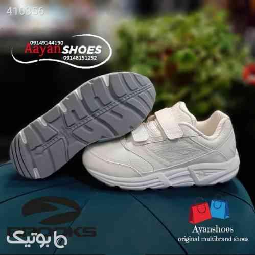کفش بروکس چرمی پیاده روی اورجینال سفید 98 2020
