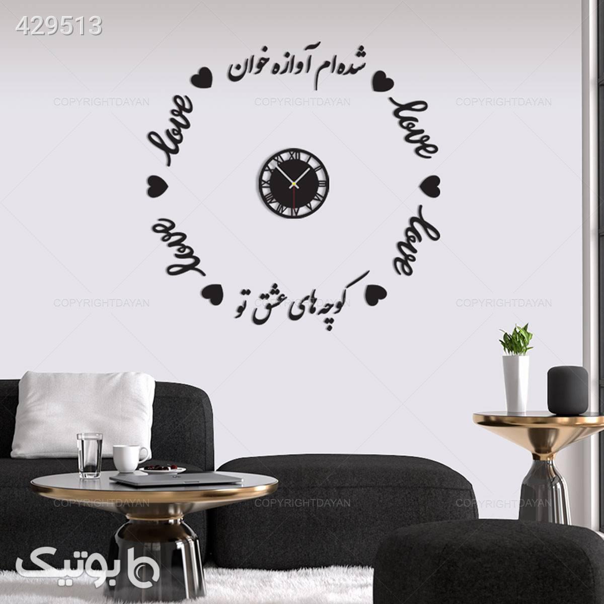 ساعت دیواری Romance مدل 12544 مشکی ساعت