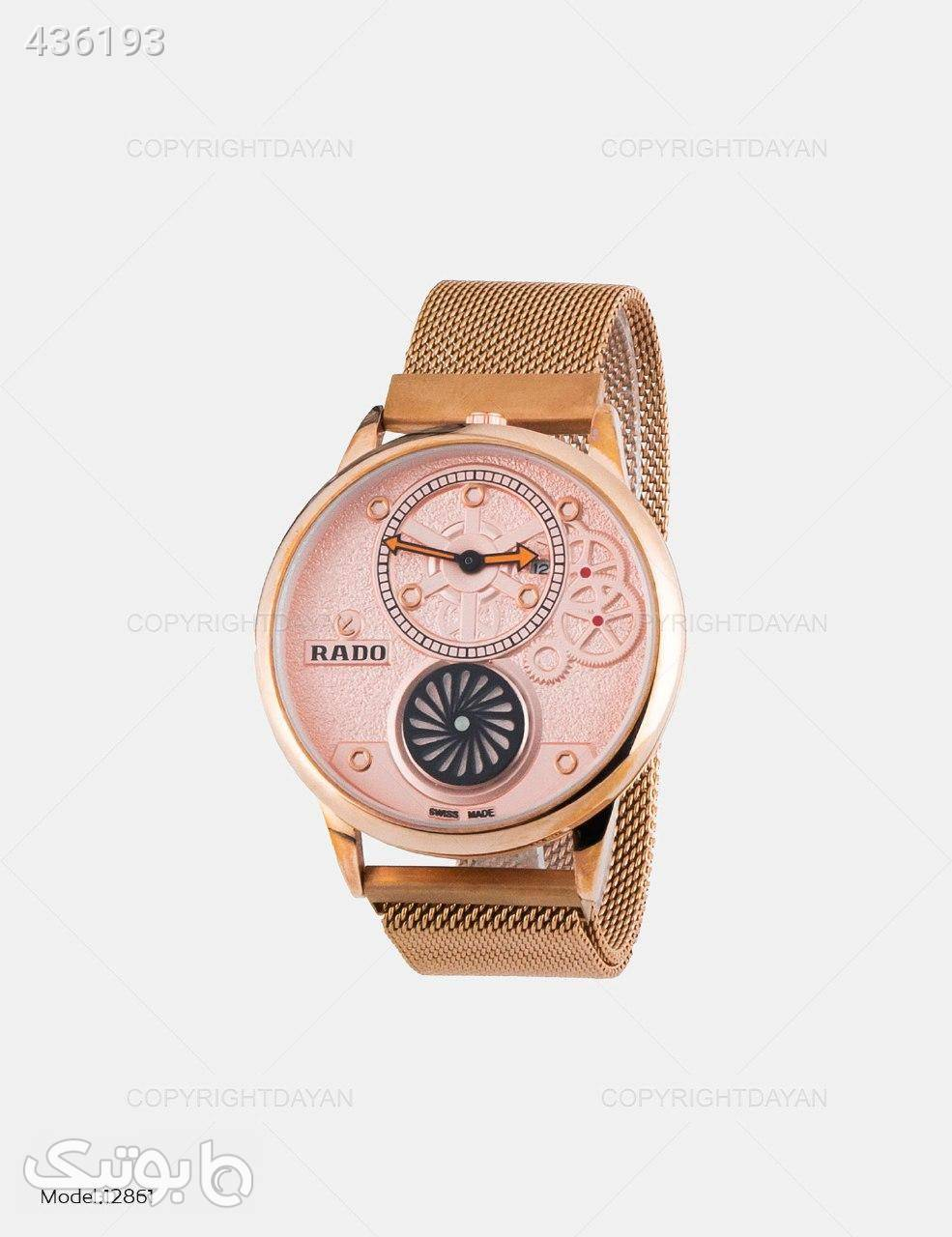 ساعت مچی مردانه Rado مدل 12861 نارنجی ساعت