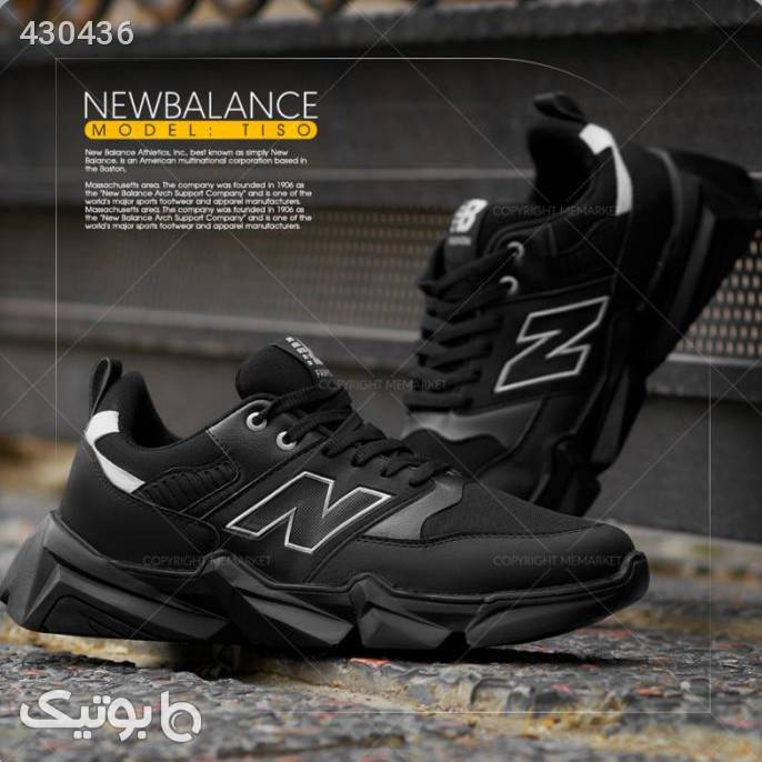 کفش مردانه TISO مشکی كفش مردانه
