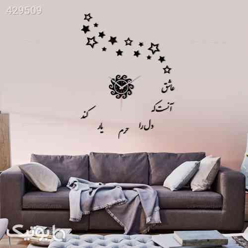 https://botick.com/product/429509-ساعت-دیواری-سه-بعدی-شعرو-گرافی-ستاره