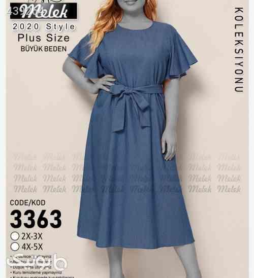 https://botick.com/product/439264-پیراهن-سایز-بزرگ