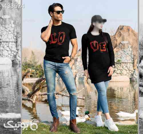 ست دونفره عشق مشکی 99 2020