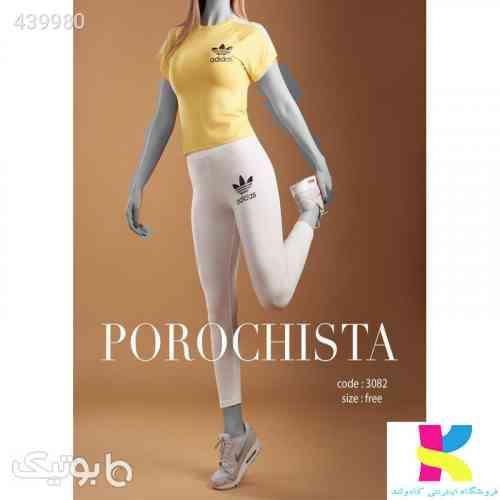 https://botick.com/product/439980-ست-لباس-ورزشی-پروچیستا-تیشرت-و-شلوار