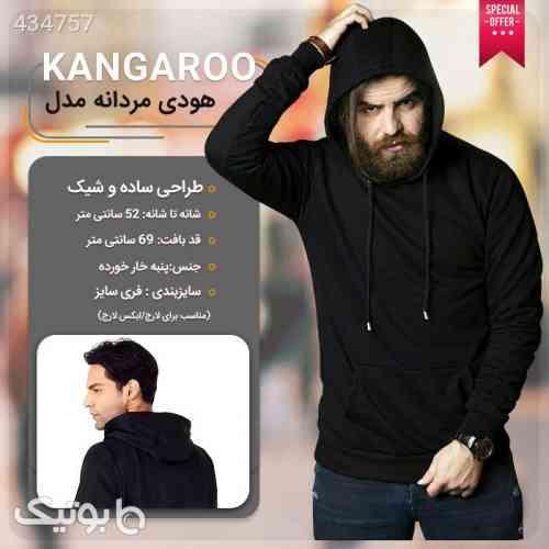 https://botick.com/product/434757-هودی-مردانه-مدل-Kangaroo