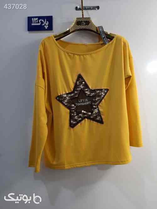 تیشرت دخترانه  زرد 99 2020