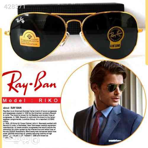 https://botick.com/product/428371-عینک-آفتابی--Ray-Ban