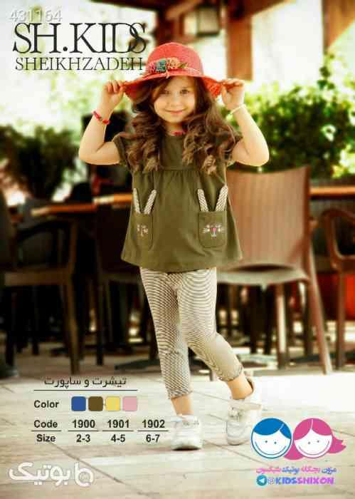 https://botick.com/product/431164-تیشرت-و-ساپورت-دخترانه-رنگا-رو-ببین-