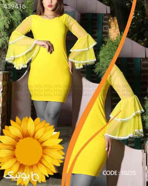 سارافون زرد 99 2020