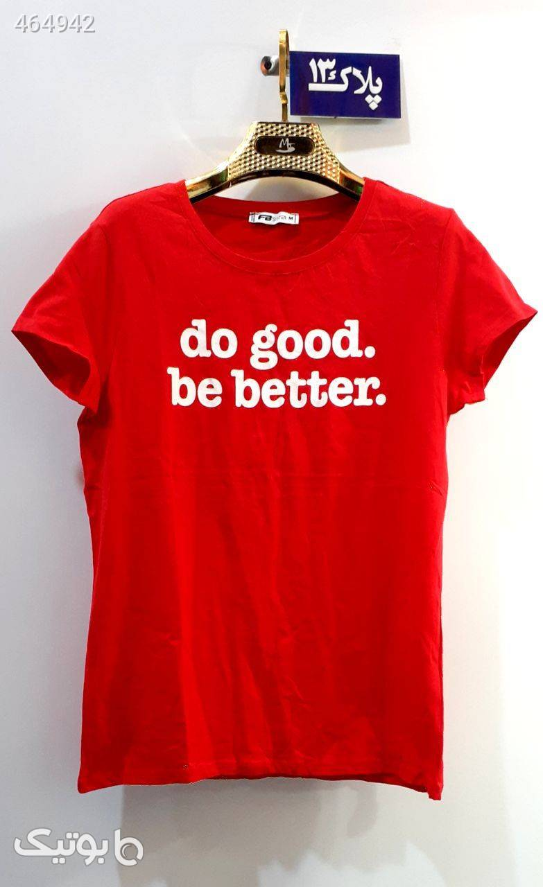 تیشرت  قرمز تی شرت زنانه