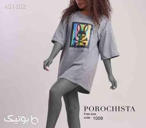 پروچیستا سورمه ای 99 2020