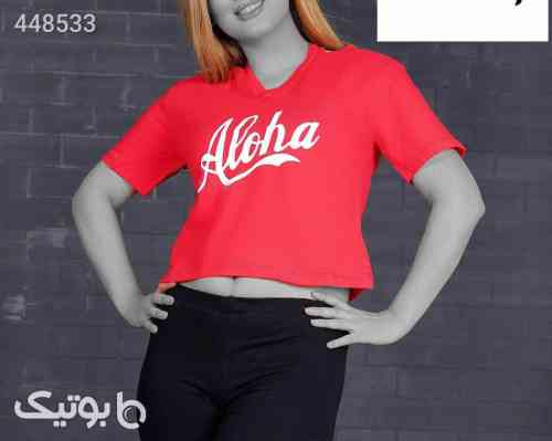 تی شرت ویسکوز پنبه  سبز 99 2020