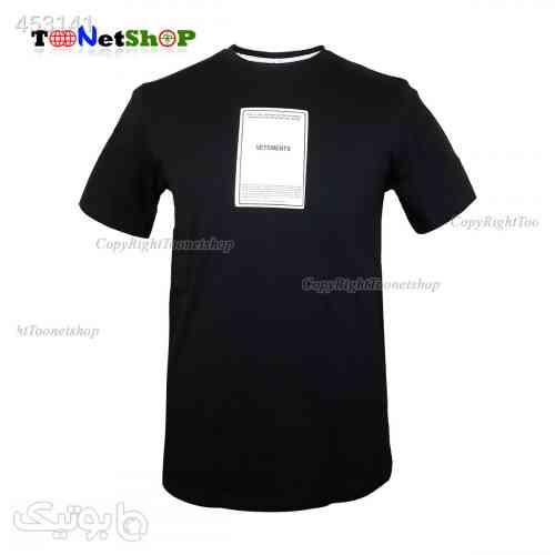 https://botick.com/product/453141-تی-شرت-نخی-مردانه-کد-5007