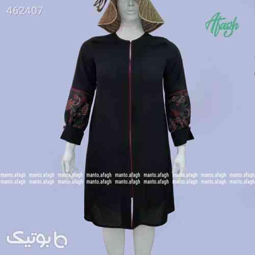 مانتو سایزبزرگ مدل پروما پلاس مشکی 99 2020