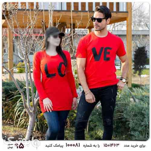 ست دو نفره طرح Love قرمز 99 2020