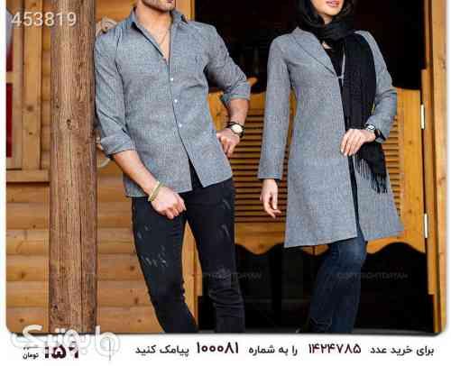 https://botick.com/product/453819-ست-مانتو-و-پیراهن-مردانه-